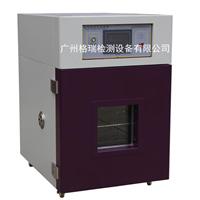 广州格瑞电池热冲击试验箱