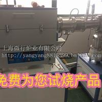 高温管式炉【老师推荐实验室专用】1200度