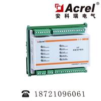 安科瑞AGP300风力发电测量保护装置 带远程通讯接口