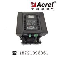 安科瑞AFK-TSC三相共补型晶闸管动态投切开关 40kvar三相三控投切
