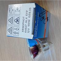 OSRAM 64627 12V100W GZ6.35 EFP手术无影杯灯