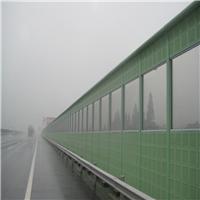 高速公路吸声屏障@百叶吸声屏障@公路吸音墙