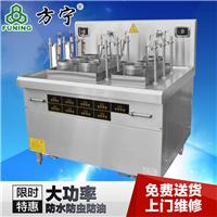 广州水饺米面电煮机 麻辣烫烫煮炉 自动升降煮面机