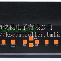 快视电子KS-BOX-Y 25屏拼接器,24屏拼接器,多屏拼接器