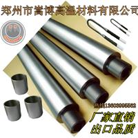专注品质 真空炉钼棒 钼电极棒 高温钼合金 高温钼99.95材质