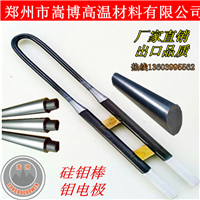 厂家直销u型硅碳棒螺纹大小等径高温硅钼棒气氛炉加热棒