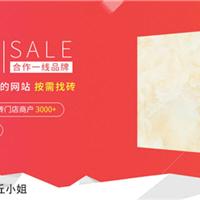广东佛山厂家特卖瓷砖,哪里买便宜的瓷砖?海量产品一站式采购