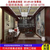 品承集成墙面 竹木3D背景打印画走廊玄关定制画客厅卧室背景墙