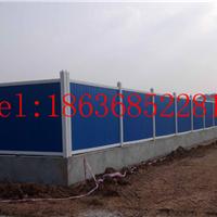 山西晋城阳泉工地挡板框架围挡PVC围挡临时围挡价格