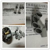 智能调光导热硅胶套管/内置电源矽胶套管/LED隧道灯矽胶套管