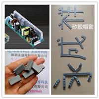 高导热舞台灯铝基板矽胶导热管/硅胶导热管/绝缘导热套管