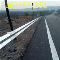 山西波形护栏防撞护栏镀锌护栏钢板护栏乡村公路护栏多少钱一米