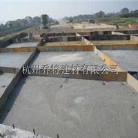 杭州泡沫混凝土价格