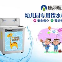 西安幼儿园卡通温热饮水机