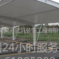 上海昊彩建筑装饰工程有限公司