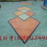 沙坪坝区彩色透水混凝土施工环氧地坪