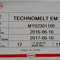 汉高PE塑料瓶贴标胶 TECHNOMELT EM362