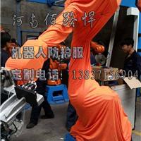 佰路悍牌AT8989机器人防护服的种类