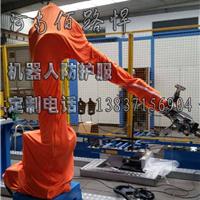发那科M900IA机器人耐高温防护罩