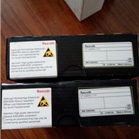 VT-ZKO-USB/S-1-1X/V0/0