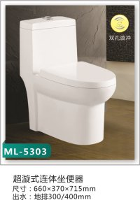 美大卫浴洁具-坐便器-招商加盟代理