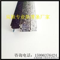 金刚砂铝合金防滑条直线式图集
