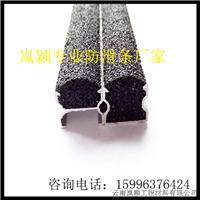 防滑条作用金刚砂防滑条规格图片