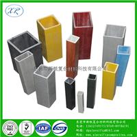 专业生产玻璃钢方管 玻璃纤维方通价格 厂家直销玻璃钢方管