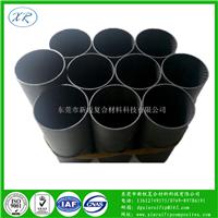 专业碳纤管工厂 新锐公司最擅长定制各类碳纤管 大外径碳素纤维管