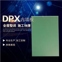 多彩板丨水泥纤维板丨多彩板优质合作伙伴