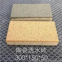 《陶瓷透水砖》柳州海绵城市建设
