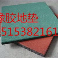 三明橡胶地垫(有限公司)|【欢迎您】