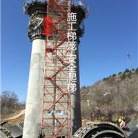 酬勤地铁深坑建筑施工安全爬梯