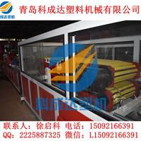 PVC护墙板设备/集成墙板设备/快装墙板设备