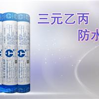 安徽三元乙丙防水卷材(DTP-14)
