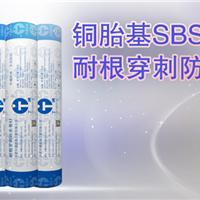 复合铜胎基SBS耐根穿刺防水卷材(DTP-21)