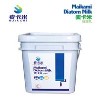 麥卡米硅藻乳,硅藻乳加盟