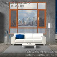 合肥窗纱一体节能窗与普通门窗的差异