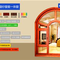 无缝焊接铝包木门窗进口木材厂家定制德国品质超强静音