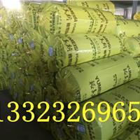 B1级橡塑保温棉隔音吸音棉最新价格生产厂家直销