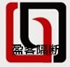 杭州盈客装饰材料有限公司