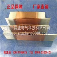 供应环保锂电池连接片 昌盛铜箔软连接