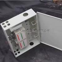 金属冷轧板1分16光缆分纤箱1分32光分路器箱室外防水型