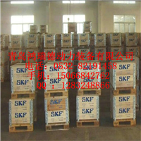 密封双列SKFNNF 5044 ADA-2LSV 轴承