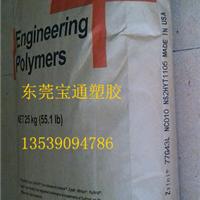 77G33HS1L 77G43L 加纤PA612 Zytel