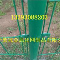 出售高速公路护栏 小区围栏 光伏发电围栏网 厂家直销
