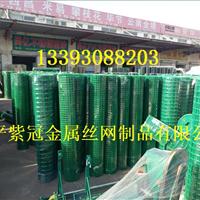 大量出售养殖围栏网 养殖电焊网批发价格