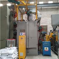 铝材衣架表面处理喷砂机 医疗器械表面处理Q37系列吊钩式抛丸机