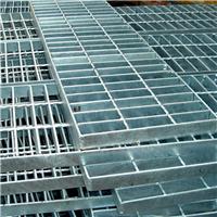 深圳镀锌钢格板、热浸锌钢格栅厂家