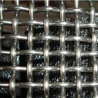 东莞不锈钢轧花网 不锈钢编织筛网厂家
